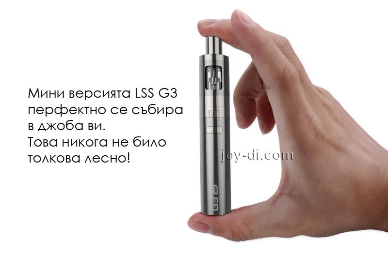 G3 Mini