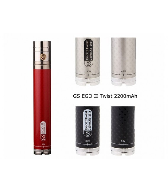 EGO II TWIST - батерия за електронна цигара - 2200 mAh